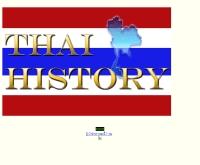 ประวัติศาสตร์ชาติไทย - thaihistory.in
