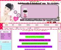 บิวตี้ทูโฮม - beauty-2home.com