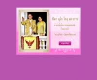 ควีนริต้า - queenlita.com