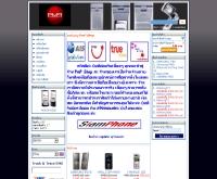 พีเอ็มพีช็อบ - pmpshop.net