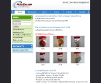 ไดร์ฟทูฟัน - drive2fun.com