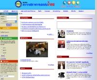 สมาคมตรวจสภาพรถเอกชนแห่งประเทศไทย - trdclub.com