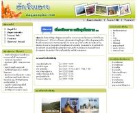 ฮักเชียงราย - hugjianghai.com