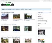 มุมบ้านดอทคอม - moombaan.com