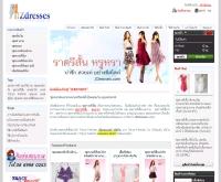 แซดเดรสเซส - zdresses.com