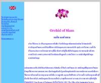 ออคิดออฟสยาม - orchidofsiamvisas.info