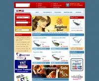 ซันกลาสรีซอร์ท - sunglassresort.com