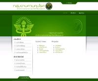 สำนักงานสาธารณสุข จังหวัดปทุมธานี - pcmpathumthani.org