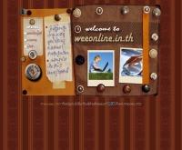 วีออนไลน์ - weeonline.in.th