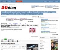 ดีดีดิก - dddigg.com