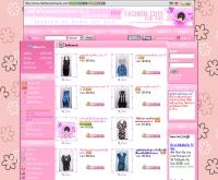 แฟชั่นคิ้วฟอร์ยู - fashioncute-foryou.com
