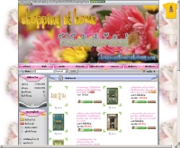 หนังสือสมุนไพร - shoppingathome1.com