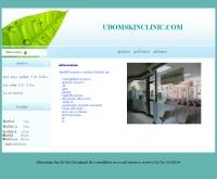 คลินิคแพทย์อุดม - udomskinclinic.com