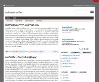 คลับคนรักสุขภาพ - thaihtl.com