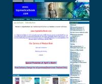 บริษัท สำนักพิมพ์ท้อป จำกัด - topmedicalbook.com