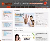 ดูโปร ดูโปรโมชั่น - doopro.com