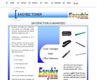 อีซี่บิซโทนเนอร์ - easybiztoner.com