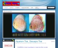 Discuspro Thai - discusprothai.com