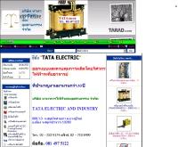 บริษัท ทาทาการไฟฟ้าและอุตสาหกรรม จำกัด - tataelectric1.com