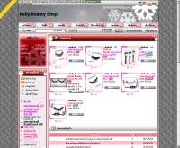 เคลี่บิวตี๋ช็อป - kellybeautyshop.com
