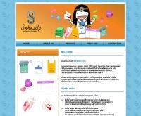 สหศิลป์ ซัพพลาย  - sahasilp.com