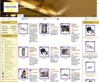 ห้างหุ้นส่วนจำกัด โนเลจ เอ็นจิเนียริ่ง - vibrationtechnologeis.com