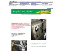 รีไซเคิล ซัพพลาย กรุ๊ป - recyclethai.com