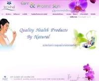 บริษัท เซนต์ออคิดกรุ๊ป(ประเทศไทย)จำกัด - storchid.com