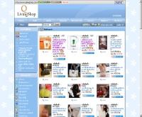 คิวลีฟวิ่งช็อป - qlivingshop.com