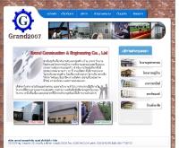 บริษัท แกรนด์ คอนสตรัคชั่น แอนด์ เอ็นจิเนียริ่ง จำกัด - grand2007.com
