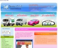 วอเตอร์ก๊าซดอทคอม - water-gaz.com