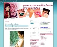 ลิรินยงดอทคอม - lirinyong.com/