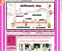 แมรี่บิวตี้ดอทคอม - mariebeauty.com