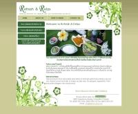 รีเฟรช แอนด์ รีแลกซ์ - refresh-relax.com