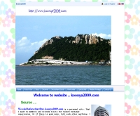 คุณย่า2009 - koonya2009.com