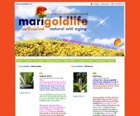 แมรี่โกล์ดไลฟ์ - marigoldlife.com