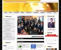 ICT Knowledge Sharing - phitsanu.com