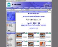 บริษัท วิก้า ออโตเมชั่น (2000) จำกัด - nisseionline.com