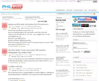 ไทยแบคลิงค์ - thaibacklinks.com
