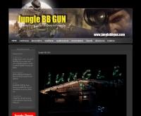 จันเกิล บีบีกัน - junglebbgun.com