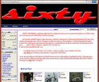ซิกตี้ แจแปนไบค์ - sixty-japanbike.com
