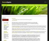 ทัวร์ลิสโลจิสติกส์ - tourismlogistics.com