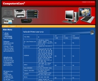 คอมพิวเตอร์ทูแคร์ - computer2care.com