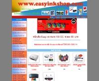 อีซี่อิงค์ช็อป - easyinkshop.com