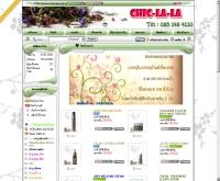 ร้านชิคลาล้า - chic-la-la.com