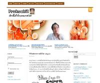 พฤกษากิจ - pruksakit.com