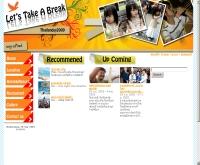 Lets Take A Break - letstakeabreak.co.cc/