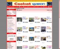 คูลแซท - coolsatt.com