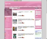 เพอร์เฟ็คอิมปรู๊ว - perfectimprove.com