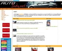 ออโต้อินดี้ส์ - autoindy.net